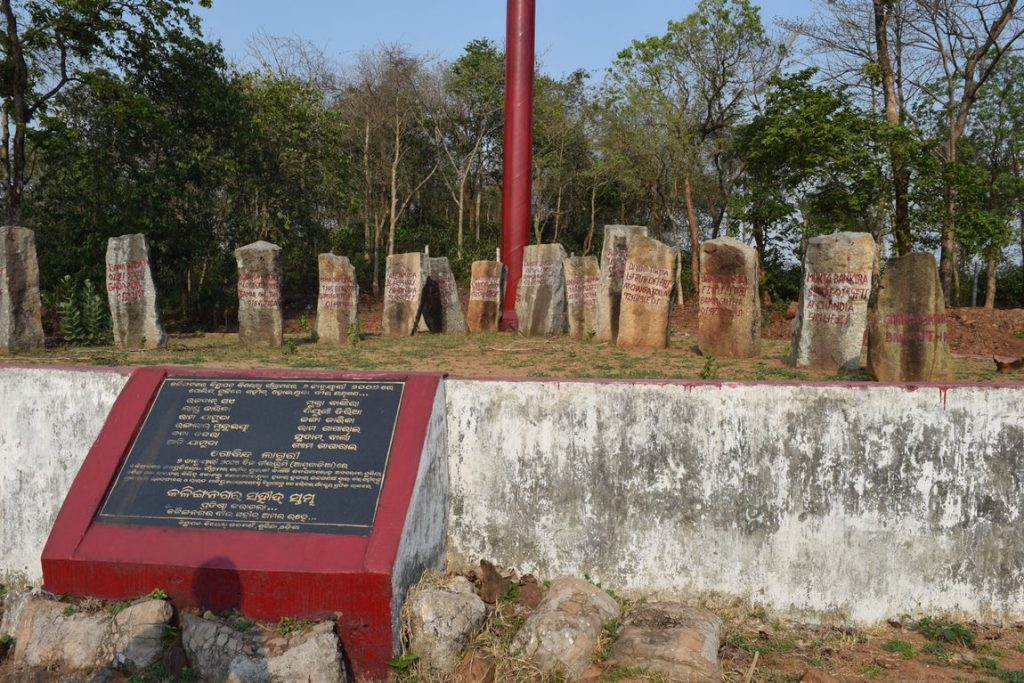 The memorial of Adivasis who died in the police firing