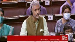 Jaishankar in Rajya Sabha