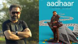 Adhaar Film