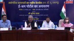 Launch of E-shram